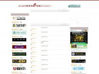 Baken.org - 競馬予想サイトの情報なら【みんなの競馬情報・体験口コミレビュー】
