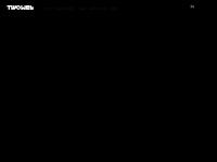 twoweb.com.br