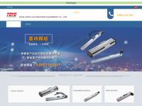 conexaopaisefilhos.com
