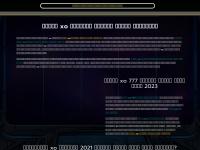 sebrasil.net