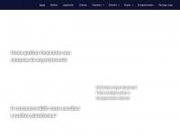 E-comercio2011.com.br - E-commercio – Notícias sobre o Mundo das Lojas Virtuais