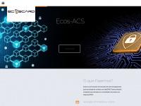 ecoscard.com.br