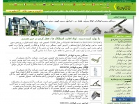 Doorwindowhardware.ir - جالبترین