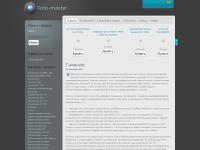 foto-master.org