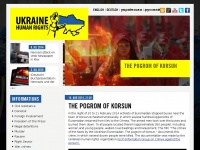 Ukraine-human-rights.org - Ukraine Human Rights