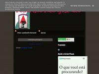 folhadosinconfidentes.blogspot.com