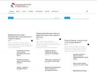 chernomorskoe.info