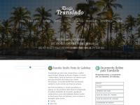 transferrecifeporto.com.br