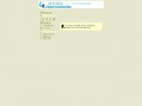 alffacorp.com.br