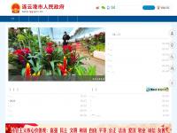 Areagraficasp.com - Damos asas à imaginação e corpo às ideias!