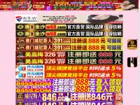 congressointernacionaldegestaltterapia.com