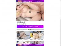 arlindomeira.net
