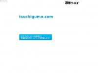 tsuchigumo.com | 忍者ホームページ - 忍者ツールズ