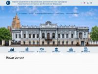 Updk.ru - Официальный сайт ГлавУпДК при МИД России