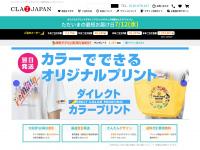 Forcus.co.jp - オリジナルTシャツのプリント・作成【クラTジャパン】1枚から大量発注まで