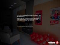 foxlink.com.br