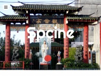 spcine.wordpress.com