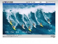Uptop-group.cn - 华美国际 UPTOP GROUP OFFICAL SITE