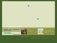 Jicond.com.tw - 吉康食品股份有限公司
