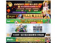 blogsince85.com