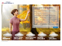 China-airlines.com - 中華航空公司 China Airlines