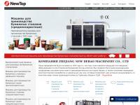 papercupmachine-cn.ru