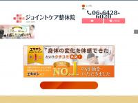 valtersimoes.com