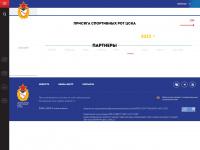 CSKA.ru - Официальный сайт ФАУ МО РФ ЦСКА