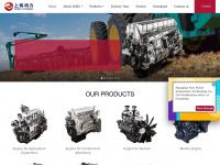 China-cngengine.com - Diesel Power Supplier   SDEC