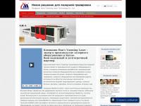 yueminglaser.ru