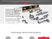 Ulmapackaging.ru - Разработка и производство упаковочных систем — ULMA Packaging