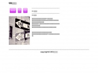 """Studioinbox.com - ED'ð""""–ƒTƒCƒg'Å'ª'Á'¿'èƒT g"""