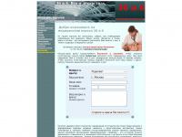 36i6.net - Медицинский портал 36 и 6 . Москва. Бесплатная консультация врача, женская консультация, аптеки