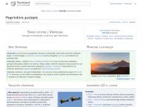 Lt.wikipedia.org - Vikipedija