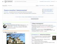 ab.wikipedia.org
