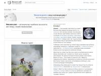 Ky.wikipedia.org - Wikipedia