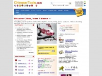 Discover China, learn Chinese - Chinese-Tools.com
