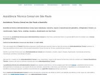 consulassistenciaar.com.br