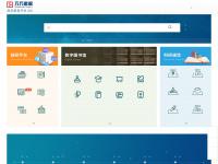 Wanfangdata.com.cn - 万方数据知识服务平台