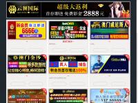 larcriancafeliz.com