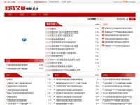 www.msc888.com_www.38818.com_www.bl5588.com_www.sbc668.com_www.777msc.com_www.1188sun.com-申博天津德辰广告有限公司 - Www.Chinasteelsinfo.Com