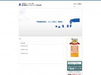 Invest-fund.co.jp - みんなで大家さんの専門会社-都市綜研インベストファンド公式サイト
