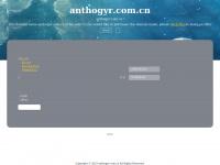 anthogyr.com.cn