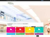 serrashopping.com.br