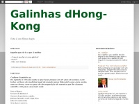 galinhasdehongkong.blogspot.com