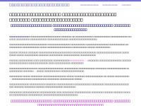 Akum.org - Адреса пунктов приема автомобильных аккумуляторов :: компания Энергия