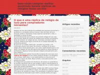 replicasrelogiosloja.com