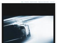 ntpowerbox.com