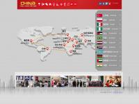 Chinahomelife.com.cn - HOMELIFE展会国家展会总站_ChinaHomeLife全球博览会_海外新兴市场开拓者