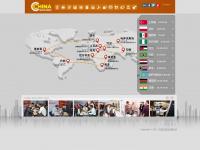 chinamachinex.com